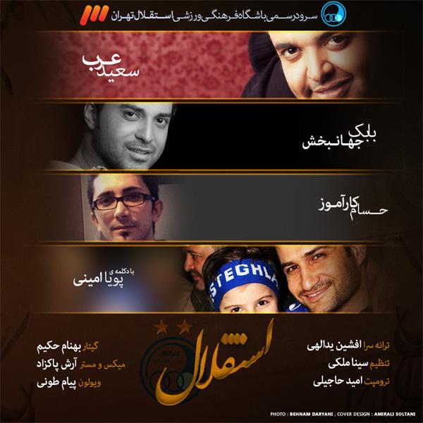 Babak Jahanbakhsh & Hesam karamooz & saeid Arab – Esteghlal