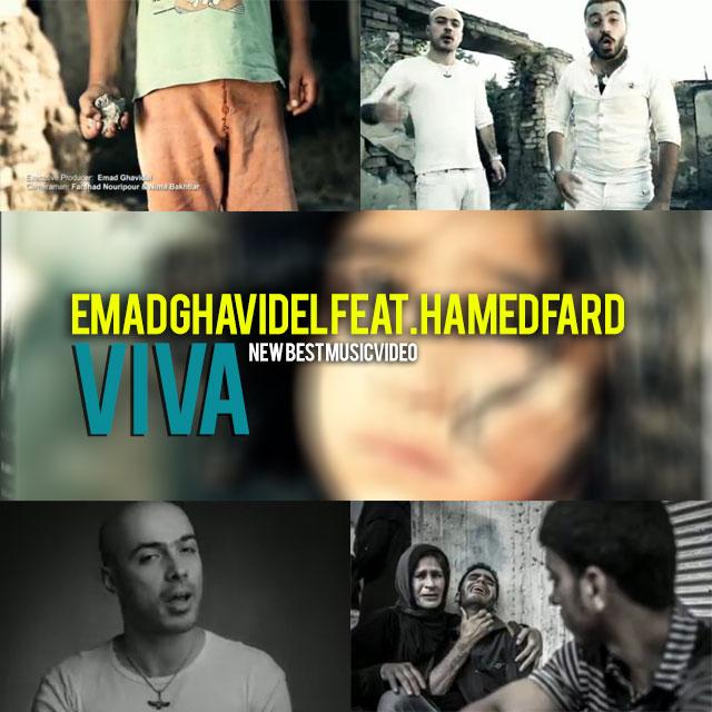 Emad Ghavidel Ft. Hamed Fard – Viva