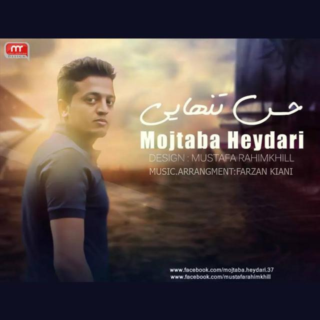 Mojtaba Heydari – Hess Tanhaei
