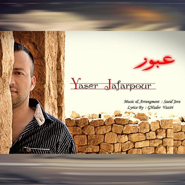 Yaser Jafarpour – Oboor