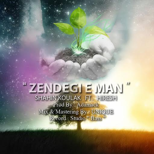 Shahin Koulak Ft Hiresh – Zendegie Man