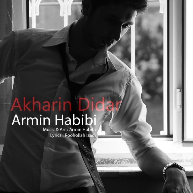 Armin Habibi – Akharin Didar