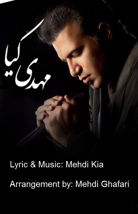 Mahdi Kia – Pari