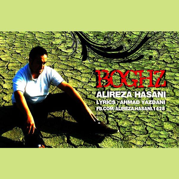 Alireza Hasani – Boghz