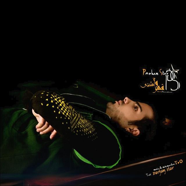 Parham Star – Ghahro Ashti