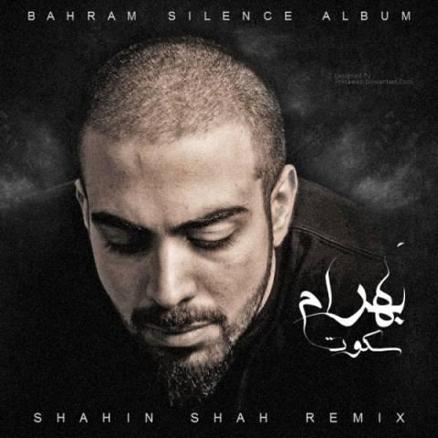 Bahram – Silence (Shahin Shah Remix
