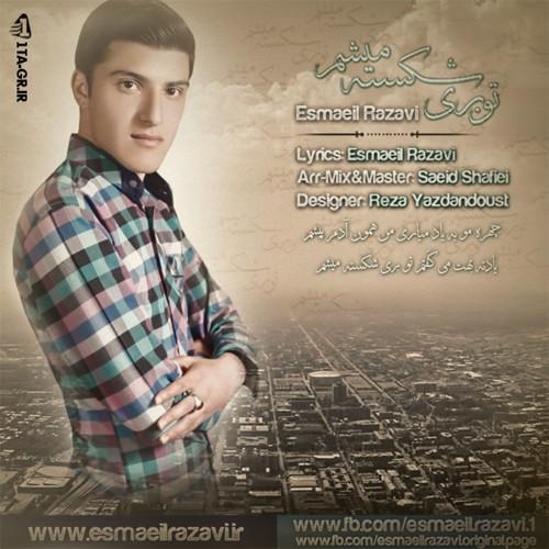 Esmaeil Razavi – To Beri Shekaste Misham