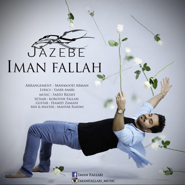 Iman Fallah – Jazebeh
