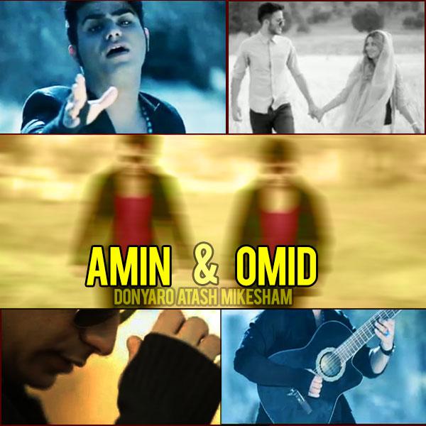 Amin & Omid – DonyaRo Atash Mikesham