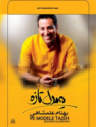 Behnam-Alamshahi%20