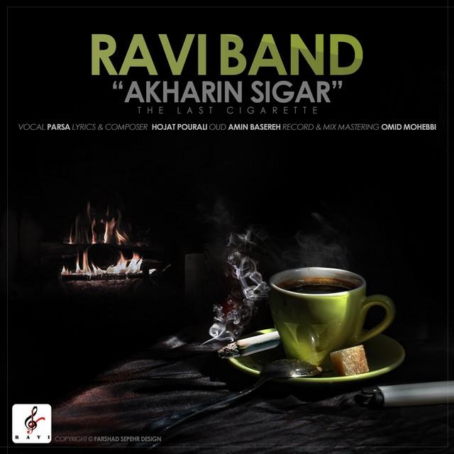 Ravi Band – Akharin Sigar