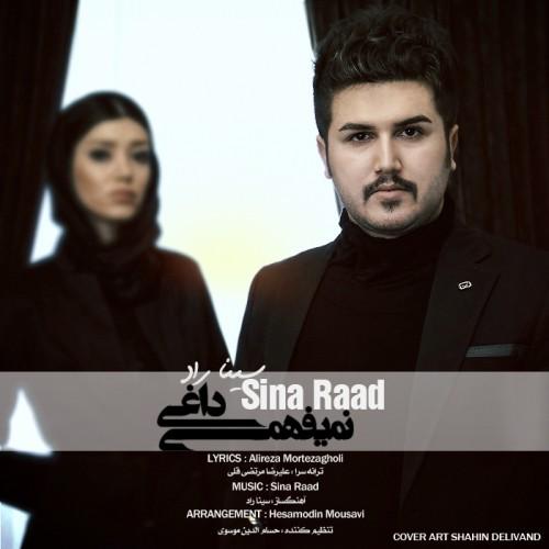 Sina Raad – Daaghi Nemifahmi
