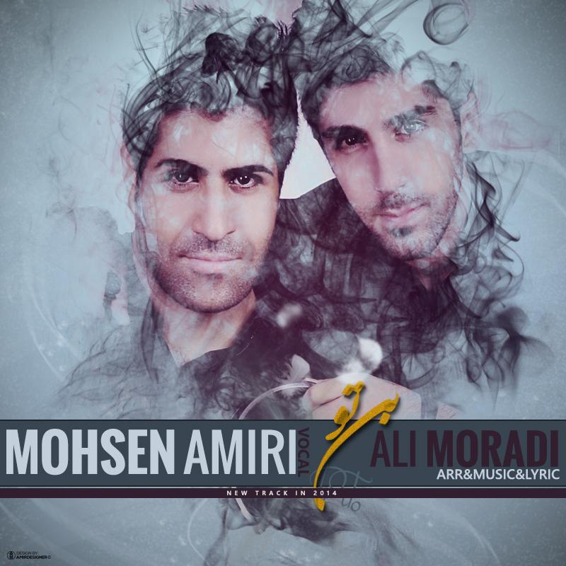 Mohsen%20Amiri