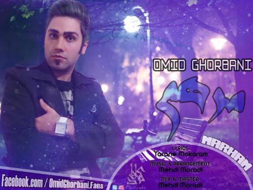 Omid Ghorbani – Marham