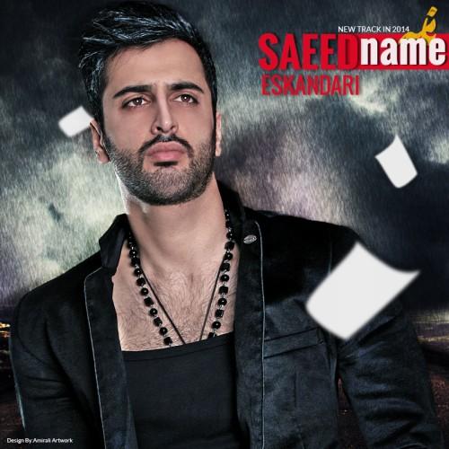 Saeed Eskandari – Nameh