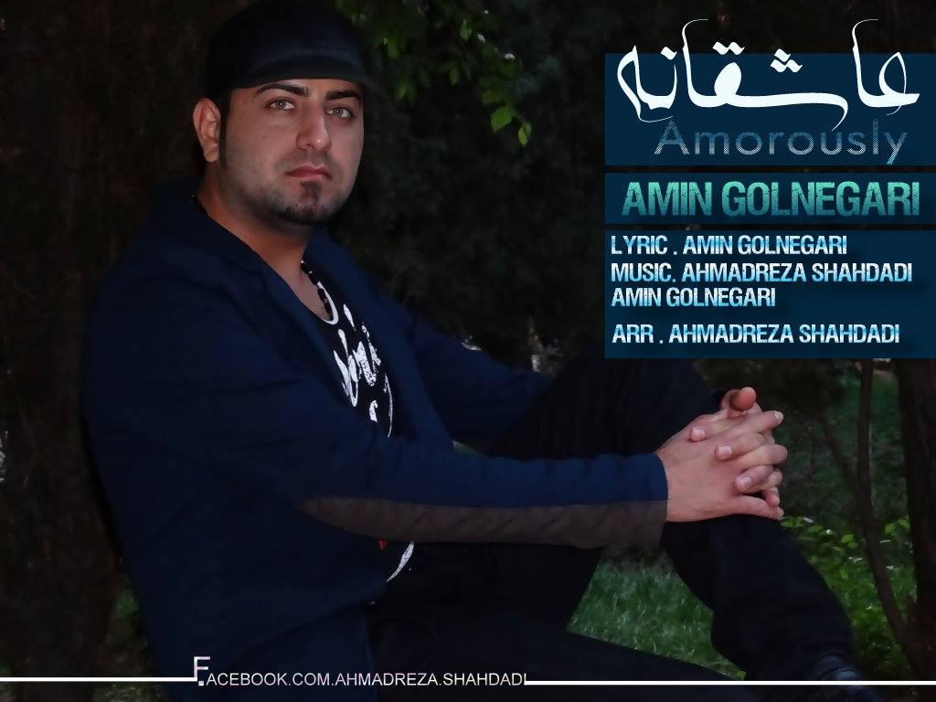 Amin Golnegari – Asheghane