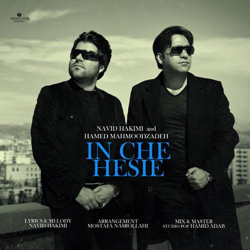 Navid Hakimi – In Che Hessie (Ft Hamed Mahmoudzadeh)