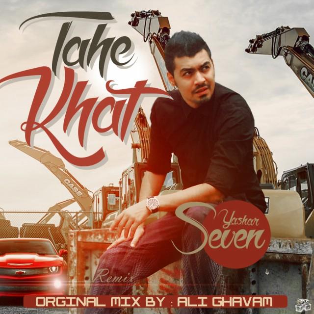 Yashar Seven – Tahe Khat