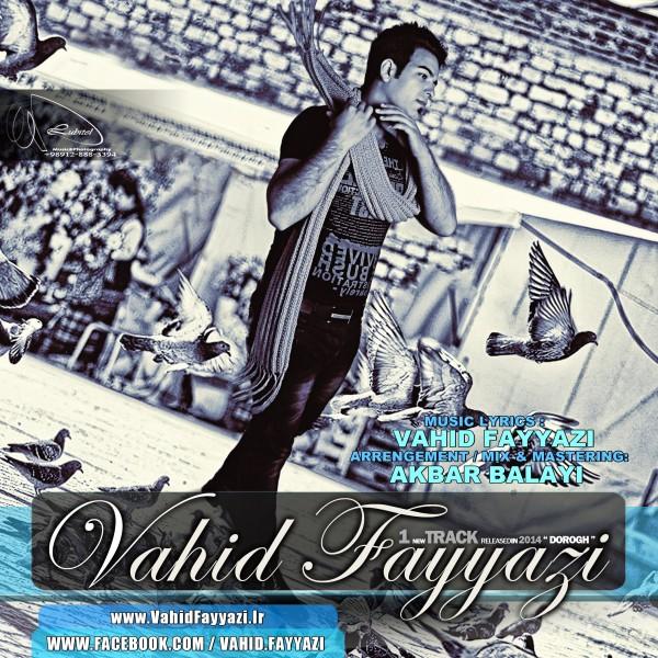 Vahid Fayyazi - 2New Track's