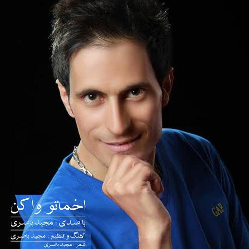 Majid Baseri – Akhmato Va Kon