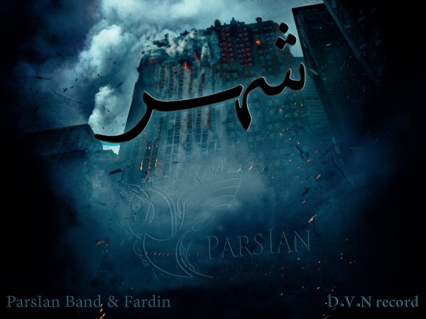 ParsIan Band & Fardin – Shahr