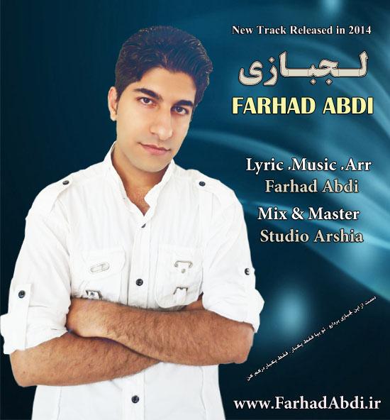 Farhad Abdi – Lajbazi