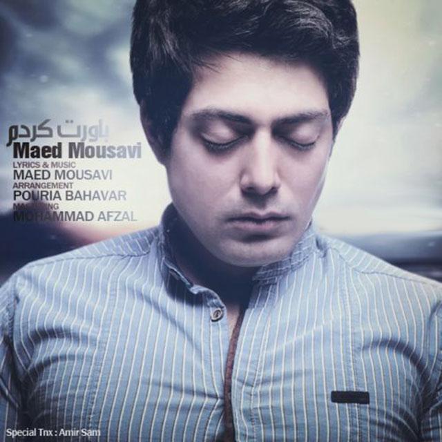 Maed Mousavi – Bavaret Kardam