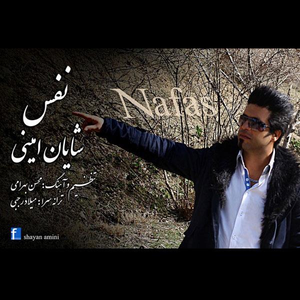 Shayan Amini – Nafas