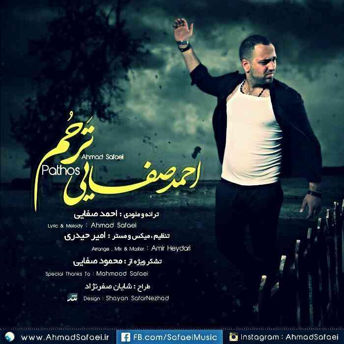 Ahmad Safaei – Tarahoom
