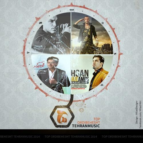 Top Ordibehesht TehranMusic