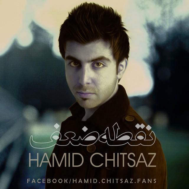 Hamid Chitsaz – Noghte Zaf