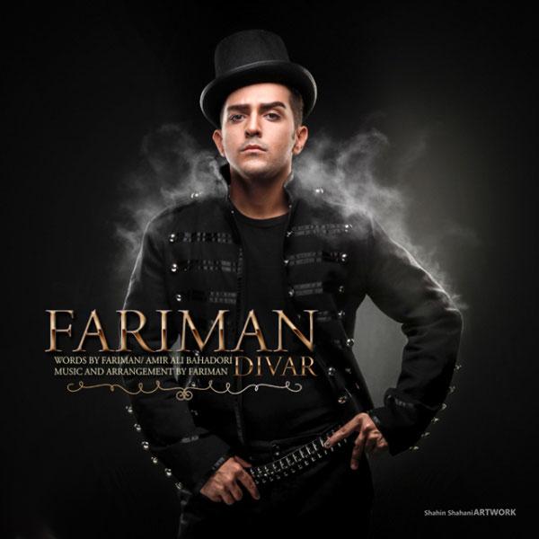 Fariman – Divar