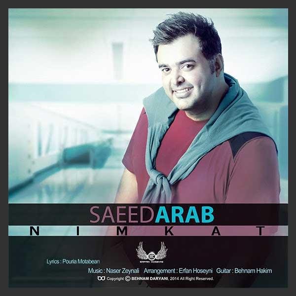 Saeed Arab – Nimkat