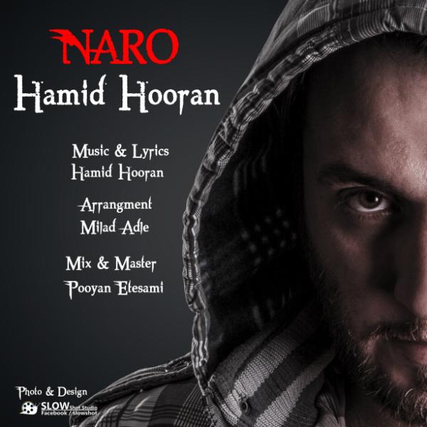 Hamid Hooran – Naro