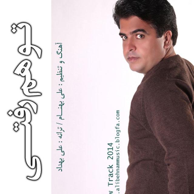 Ali Behnam – To Ham Rafti