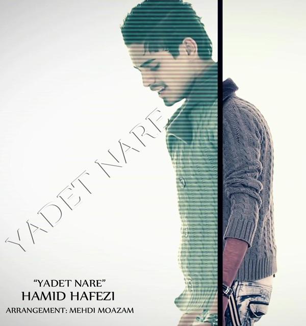 Hamid Hafezi – Yadet Nare