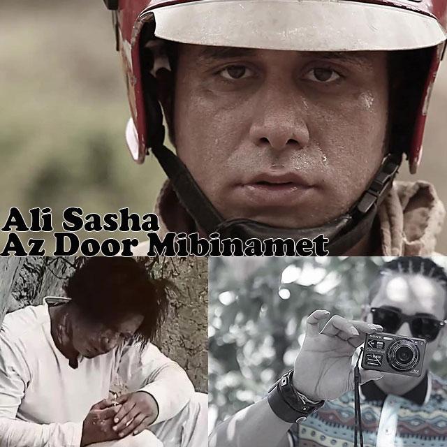 Ali Sasha – Az Door Mibinamet