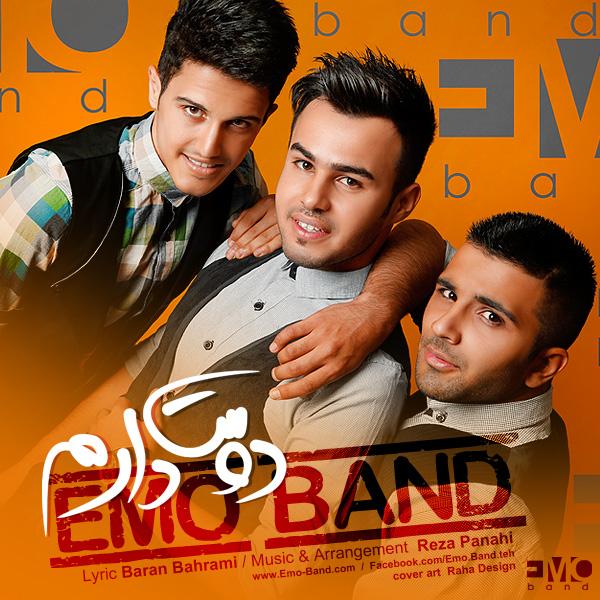 EMO Band – Dooset Daram