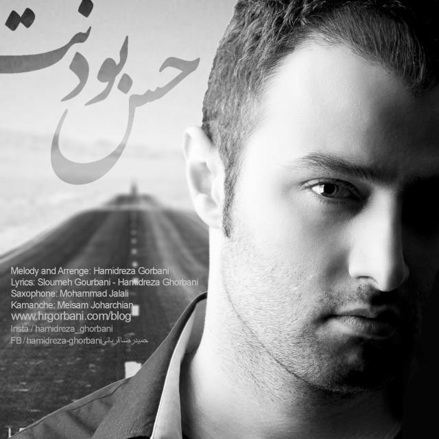Hamidreza Ghorbani – Hesse Boodanet