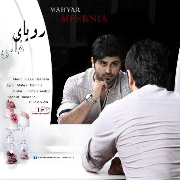 Mahyar Mehrnia – Royaye Khali