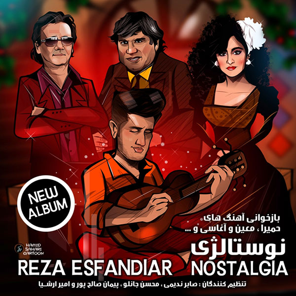 Reza Esfandiar – Nostaliga