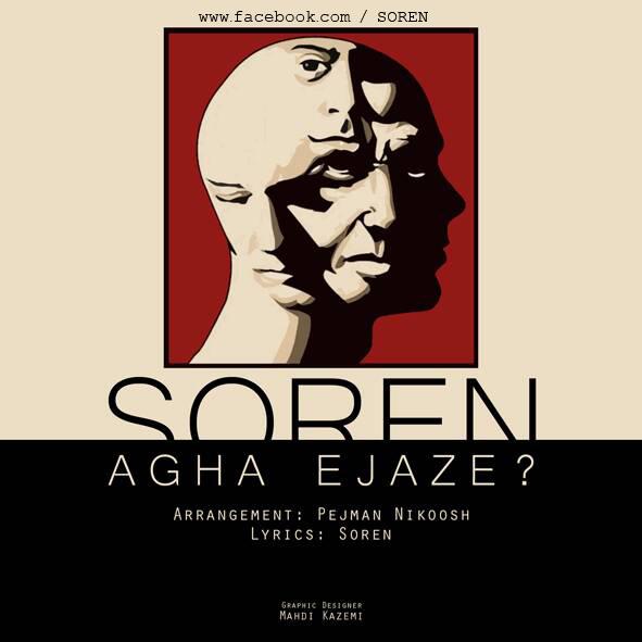 Soren – Agha Ejaze