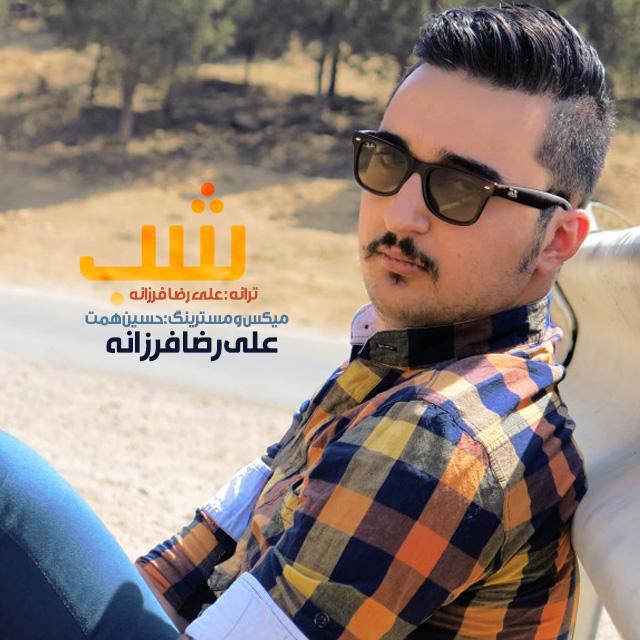Ali Reza Farzaneh – Shab