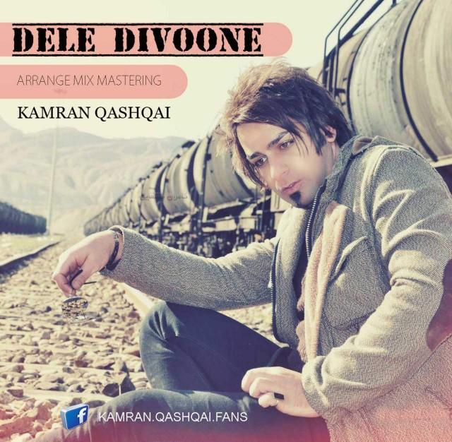 kamran QashQai – Dele Divoone