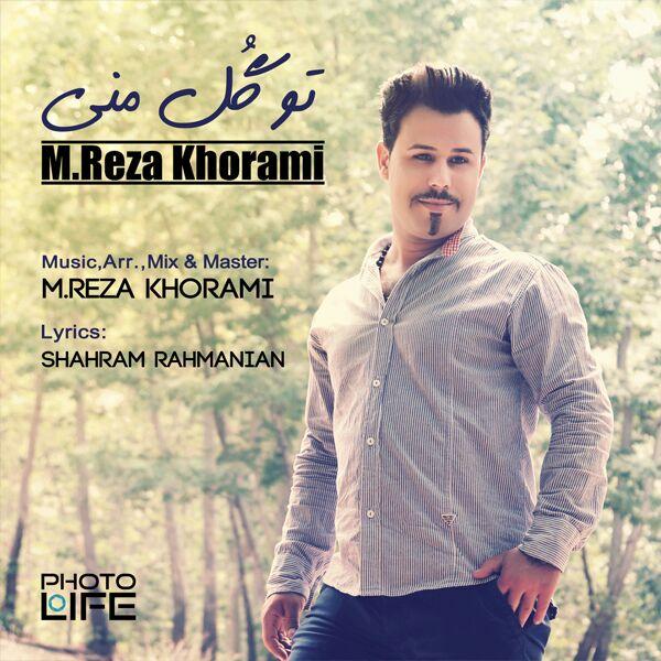 M.Reza Khorami-To Gole Mani