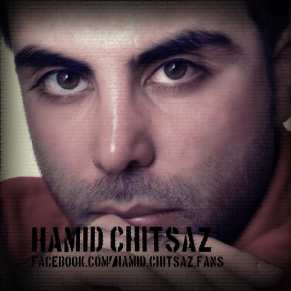Hamid Chitsaz – Mahal