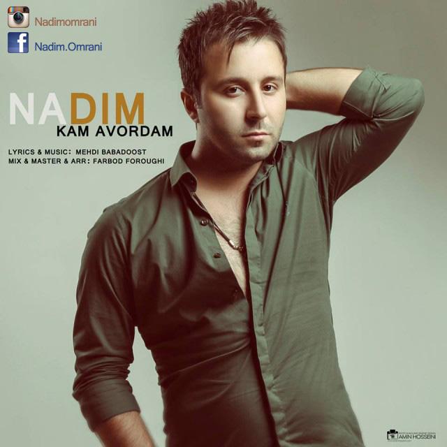 دانلود فول آلبوم ندیم عمرانی