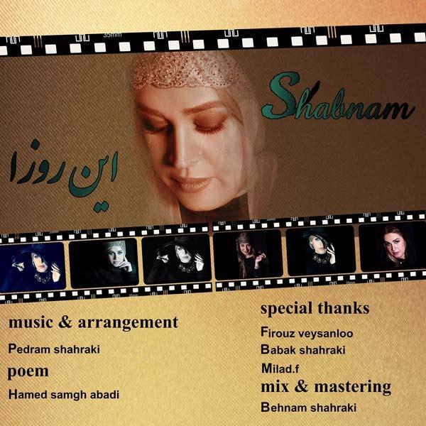 Shabnam – In Rooza