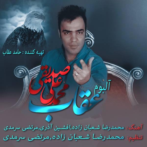 Mohammad Ali Seddighi – Oghab