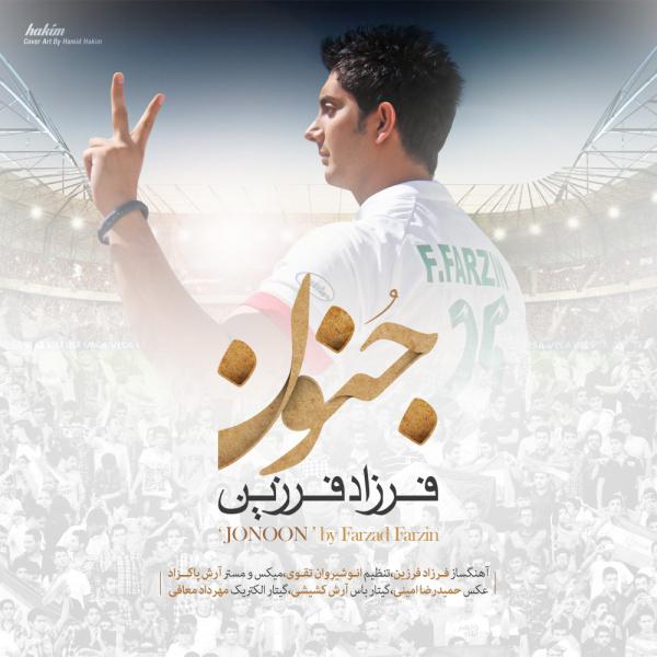 Farzad Farzin – Jonoon